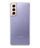 Galaxy S21 Phantom Violet