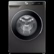 Çamaşır Makineleri